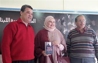 بالصور.. علي عطا: لم أكتب الرواية كشاعر
