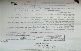 بسبب ندرة الأراضي.. هيئة التخطيط توافق على ارتفاع 36 مترًا للأبنية المطلة على فراغ بمحافظة بورسعيد