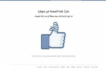 غلق 3 حسابات نشرت مشاركات تحريضية لارتكاب أعمال تخريبية ضد المؤسسات والمواطنين على مواقع التواصل الاجتماعي