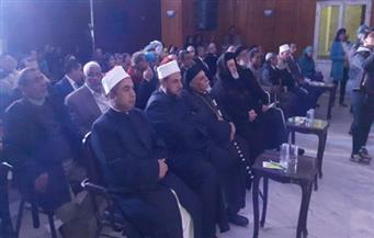 """بالصور.. """"سلامًا لمصر"""" احتفالية تجمع المسلمين والمسيحيين للصلاة بالكنيسة الكاثوليكية فى أسيوط"""