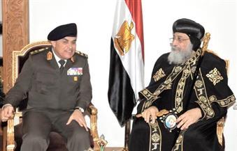 وزير الدفاع ورئيس الأركان يقدمان التهنئة للبابا تواضروس الثاني بمناسبة عيد الميلاد المجيد