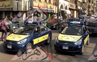 بلاغ سلبي عن متفجرات بمدخل عقار في شارع جامعة الدول العربية