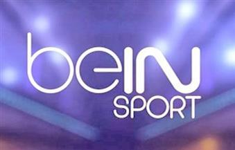 """""""حماية المنافسة"""" يُحيل """"بي إن سبورتس"""" للنيابة بسبب ممارساتها الاحتكارية بالسوق المصرية"""