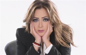 """ريم البارودي تعتذر عن استكمال مسرحية """"جوازة مرتاحة"""""""