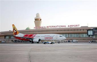 تعرف على مواعيد عودة افتتاح مطارات 70 دولة