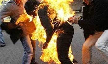 أشعل النار فى زوجته بعد سنوات من العشق