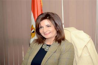 """وزيرة الهجرة: """"المركزي"""" يوافق على إصدار """"شهادة بلادي"""" بالجنيه الإسترليني تلبية لطلب المصريين بإنجلترا"""