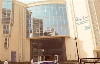 أمسية لشعراء عرب بمستشفى بهية.. الثلاثاء
