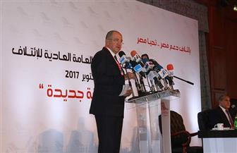 """السويدي لأعضاء """"دعم مصر"""": اتخذتم قرارات اقتصادية صعبة على حساب شعبيتكم.. والتاريخ لن ينساكم"""