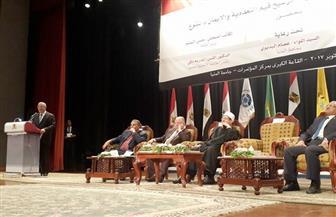 وزيرا-الأوقاف-والثقافة-يشهدان-لقاء-المنيا-الفكري-حول-التماسك-المجتمعي-وترسيخ-قيم-التعددية