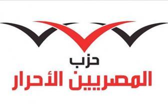 """أمين المحليات بـ""""المصريين الأحرار"""" في أسيوط يشارك باجتماع لجنة حماية الطفل"""