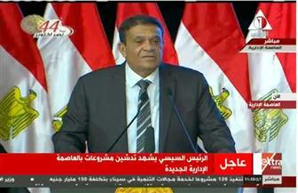أحمد زكي عابدين: مشروع العاصمة الإدارية الجديدة يحتاج إلى تضافر الجميع