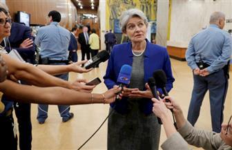 بوكوفا تعرب عن أسفها لانسحاب أمريكا من اليونسكو وتؤكد استمرار المنظمة في آداء مهمتها