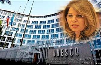 برلماني: اليونسكو خسرت مصر وإمكانات مشيرة خطاب وأمامها مهام هائلة في سوريا والعراق وغيرهما