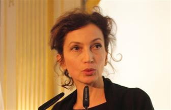 ننشر رسالة رئيسة اليونسكو بمناسبة اليوم العالمي للبيئة 5 يونيو | نص كامل
