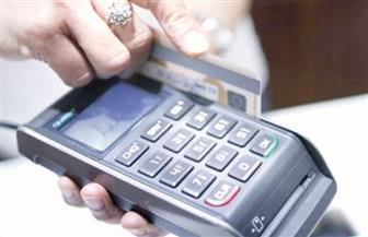 إتاحة سداد المستحقات الحكومية عبر المحافظ الإلكترونية بالهواتف المحمولة