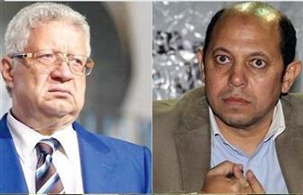 """وصول """"مرتضى"""" و""""سليمان"""" إلى المحكمة لحضور جلسة الطعن على لائحة نادي الزمالك"""