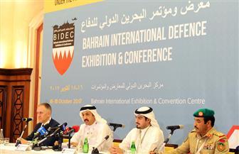 انطلاق معرض ومؤتمر البحرين الدولي للدفاع بمشاركة مصرية غدًا