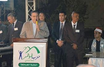 حزب المؤتمر يدعو لاتخاذ موقف حاسم بشأن نقل سفارة أمريكا للقدس