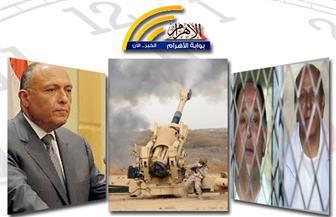 """محاكمة جرانة والمغربي.. قصف مدفعي.. الشروط الـ""""13"""".. مقتل زعيم داعش.. بنشرة التاسعة"""