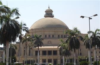 """جامعة القاهرة تُدين العمل الإرهابي بـ""""الواحات"""" وتنعي شهداء الشرطة"""