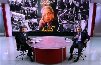 عمرو موسي في حوار شامل عن مذكراته مع شريف عامر غداً | صور