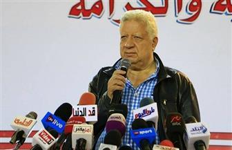 """مرتضى منصور: شطب الحكام المقصرين """"مش جريمة"""""""
