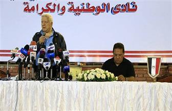 """""""منصور"""": الشطب عقوبة المشاركة في الدعاية الانتخابية داخل نادي الزمالك"""