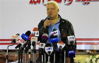 """""""منصور"""": أطالب الحكام بمقاطعة الزمالك.. وأرفض """"صفيحة"""" الكأس"""