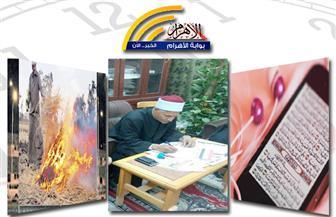 """حكم قراءة القرآن من """"الموبايل"""".. شاشات لعرض الانبعاثات.. حملة علشان تبنيها بنشرة التاسعة"""