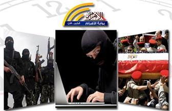 """قمة """"صوت مصر"""".. القاهرة وحصار الخرطوم.. قادة العالم.. دوار الجحيم.. تهديد القراصنة.. بنشرة التاسعة"""