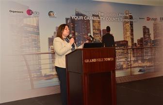 انطلاق فعاليات مؤتمر بناء قدرات شركات البرمجيات المصرية