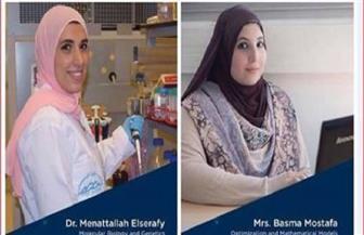 تكريم باحثتين مصريتين لإنجازاتهما في البحوث العلمية