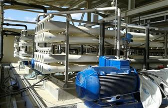 """الانتهاء من محطة جديدة لتحلية مياه الشرب بمطروح بتمويل """"مصري ـ نمساوي"""""""