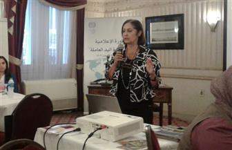 السفيرة نائلة جبر تستعرض جهود مصر لمكافحة الهجرة غير الشرعية