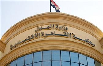 """""""الجنايات"""" تحيل محاكمة نائبة محافظ الإسكندرية للمحكمة الاقتصادية"""