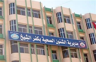 خروج طالبات كفر الشيخ المصابات بحالات اختناق من المستشفى