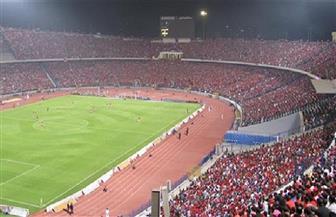 60 ألف جنيه تكلفة إقامة المباراة على ستاد القاهرة