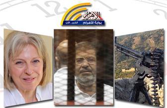محاكمة مرسي.. سلاح مضاد للطيران.. وقف إمام.. اعتذار تيريزا ماي.. كأس الرؤساء.. بنشرة التاسعة
