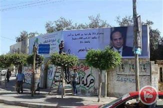 صورة الرئيس السيسي تزين ميادين غزة