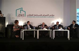 """مطورون بـ""""مؤتمر الأهرام"""" يعرضون التحديات التي تواجه سوق العقارات وسبل حلها   صور"""