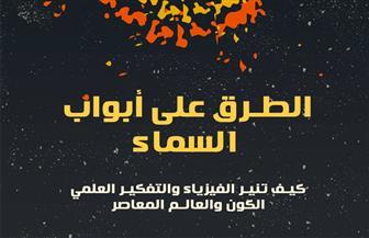 """أميرة عبد الصادق الفائزة بجائزة """"القومي للترجمة"""": نعاني نقص الإنتاج العلمي في الوطن العربي"""