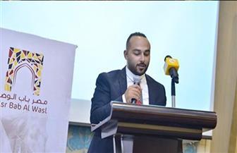 """انطلاق المؤتمر الثاني """"مصر باب الوصل"""" لدعم مشروعات الشباب ديسمبر المقبل"""