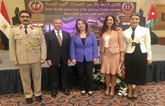 غادة والي تشارك في احتفالات السفارة المصرية بالأردن بعيد نصر أكتوبر المجيد | صور