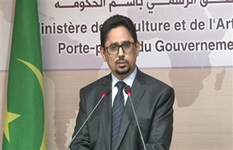 مسئول موريتاني: عمل منظمة هيومن رايتس ووتش يفتقد إلى النزاهة والموضوعية والمهنية