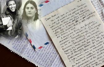 """رسائل """"الحب القديم"""" لأوباما تهدد علاقته الزوجية"""