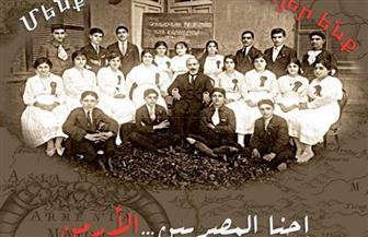 """عرض فيلم """"إحنا المصريين الأرمن"""" في درب 1718"""