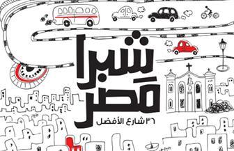 """مناقشة """"شبرا مصر"""" لمدحت العدل.. الثلاثاء"""