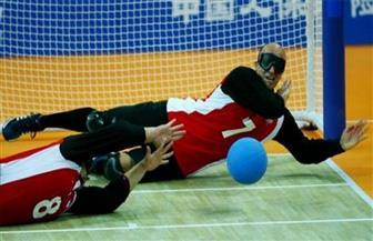 """رسميًا.. منتخب مصر لـ """"كرة الجرس"""" يتأهل لكأس العالم بالسويد"""