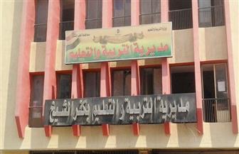 «فصل طالب واستبعاد مدير مدرسة» في واقعة تعدي أولياء أمور على معلم بكفر الشيخ